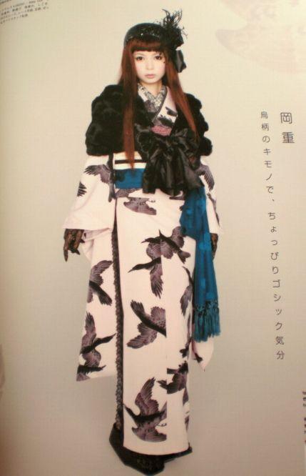 kimono姫 - Google 検索