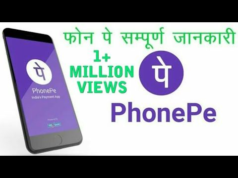 How To Get Money Back From Phonepe