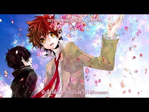 Lyrics Thaisub Katekyo Hitman Reborn Ed10 Sakura Rock Cherryblossom Youtube