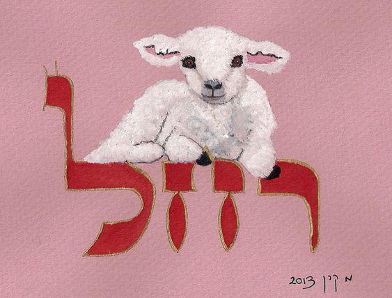 Rachel Hebrew Name Original Picture by MarcysAttic on Etsy, $50.00