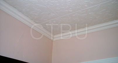 Finally Easily Remove A Popcorn Ceiling With This New Ceiling Scraper Styrofoam Ceiling Tiles Popcorn Ceiling Ceiling Texture