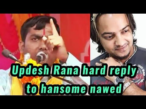 Updesh Rana Hard Reply To Handsome Nawed Updesh Rana Reply To Pakistani Veer Updesh Rana Hansome Handsome Incoming Call