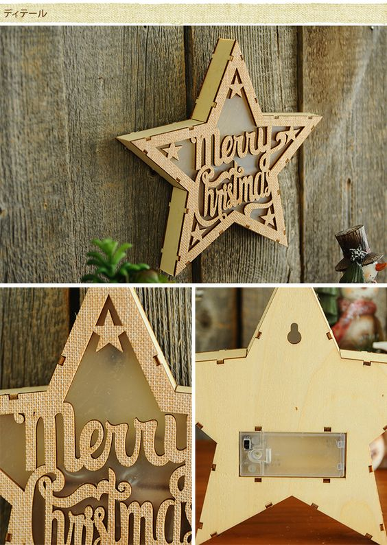 在庫処分 半額 クリスマス 雑貨 置物 光る 北欧 壁掛けクリスマス