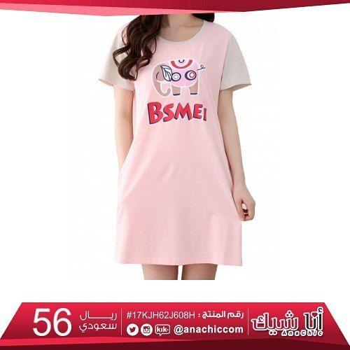 قمصان نوم جميلة ومثيرة للعرايس قميص نوم نسائي قصير ب أكمام قصيرة و طباعة فيل متجر أناشيك ارواب لانجري ملاب Shirt Dress Summer Dresses Tshirt Dress