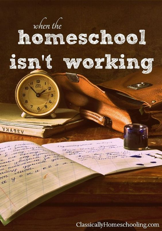 Some seasons of homeschool are smooth sailing. Everything runs just as it should. Other seasons are like running through deep mud. You try, you struggle, but no matter what you do, the homeschool isn't working.