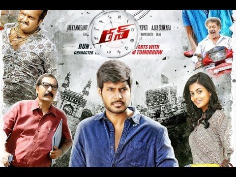 yamudu telugu full movie hd 1080p blu ray
