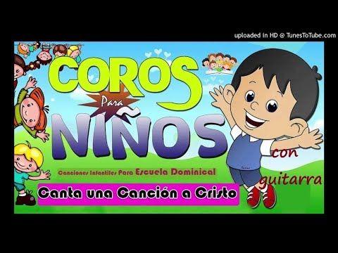 Cantos Bautistas Con Guitara Para Niños 02 Youtube Alabanzas Cristianas Para Niños Cantos Para Niños Lecciones Bíblicas Para Niños
