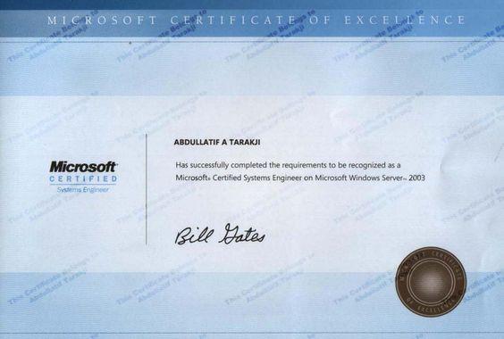 MCDBA Microsoft Certified Database Administrator شهادة معتمدة من