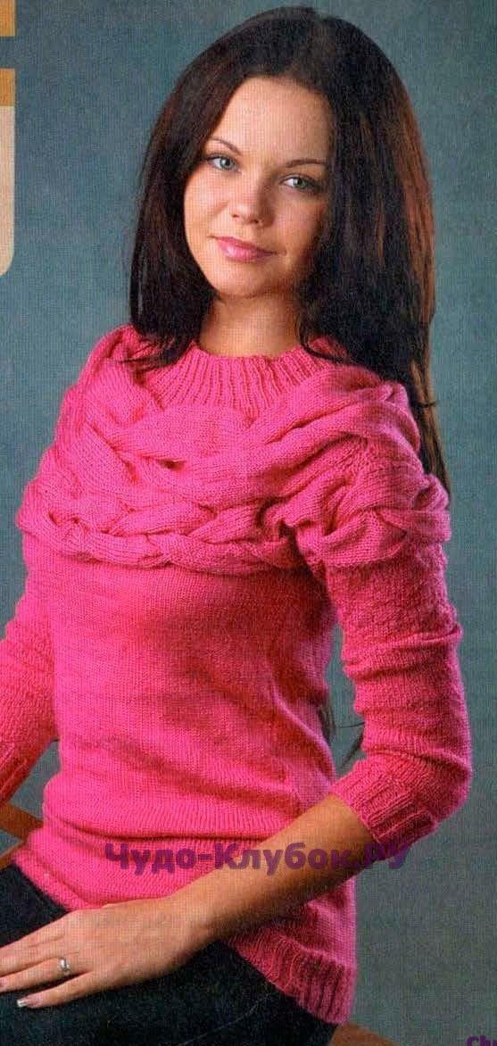 973 Пуловер ярко-розового цвета