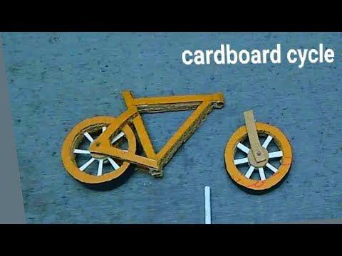 How To Make Cycle With Cardboard Cardboard Cycle Kaise Banate Hain Diy Cardboard Craft Ideas Youtube Diy Cardboard Cardboard Crafts Diy Stamp