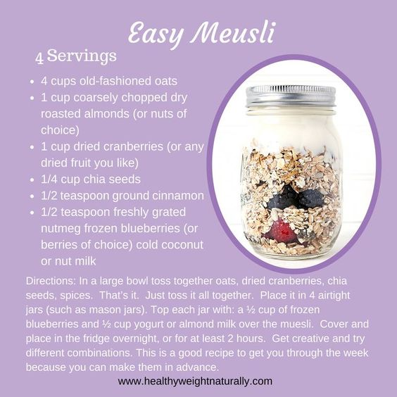 Easy Meusli: Want a quick breakfast on the go? Make up a couple of these and place in the refrigerator for grab and go!