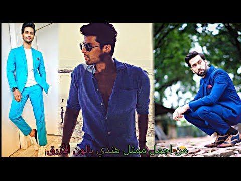 تحدي بين الممثلين الهنود مين احلى بالون الازرق Youtube Youtube Athletic Jacket Music