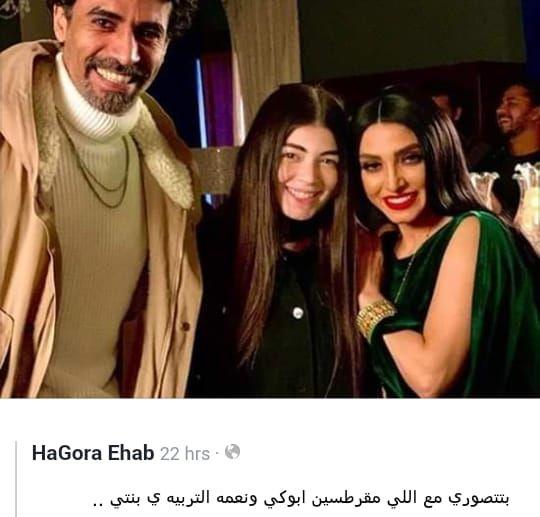 Pin By Doaa Ahmad On 4a7t Ma7t Ana Fun Enjoyment