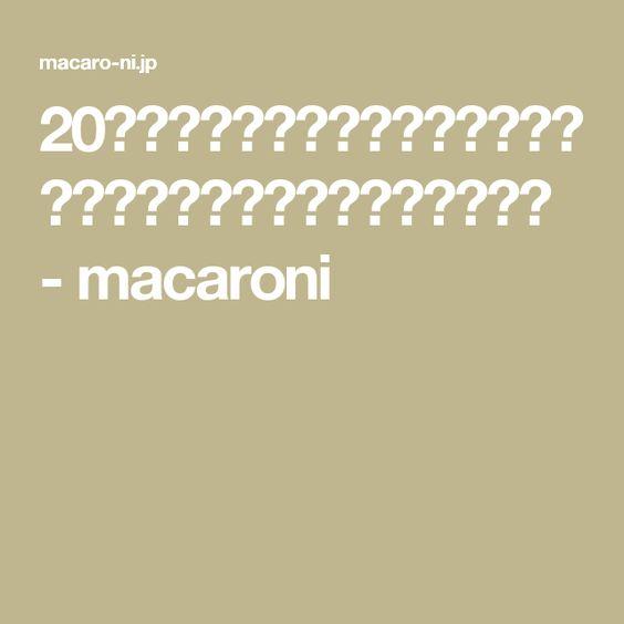 20分で作れる!ヘルシーで美味「ガーリックハーブサーモン」のレシピ - macaroni