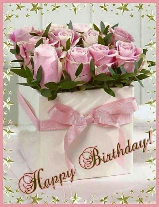Happy Birthday Birthday Flowers Happy Birthday Flower Happy Birthday Wishes Cards