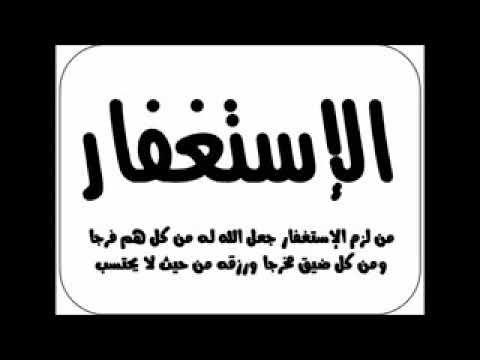دعاء يريح النفس ويطمئن القلب ويزيل الهم والغم و يحل المشاكل و يسهل الحياة Youtube Tech Company Logos Company Logo Islam