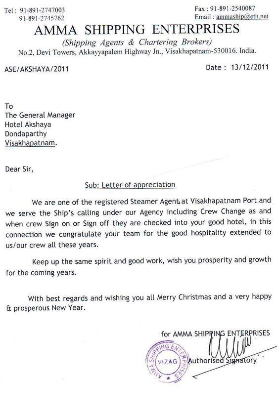 Letter Of Appreciation  Hotel Akshaya  Letter Of Appreciation