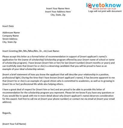 Sample Scholarship Recommendation Letter Lovetoknow Letter Of Recommendation Reference Letter Scholarships For College