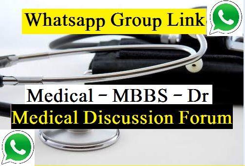 Medical Whatsapp Group Link MEDICAL WHATSAPP GROUPS LINK