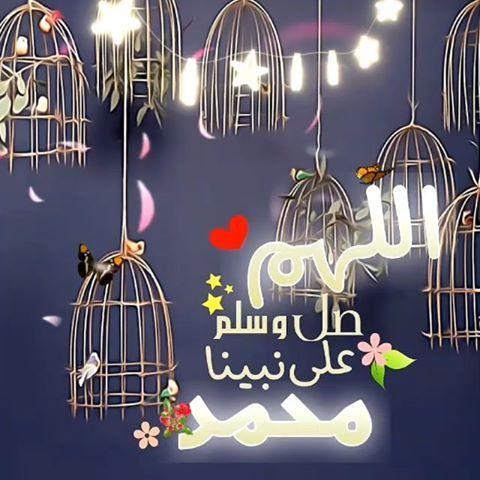 أبو نصر سراج Bwnsrsrj Instagram Photos And Videos Baby Mobile Oh Allah
