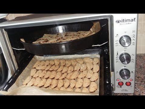 فقاص باللوز وزنجلان لذيذ مع طريقة طياب ديالو في فران ايتيمات Itimat Youtube