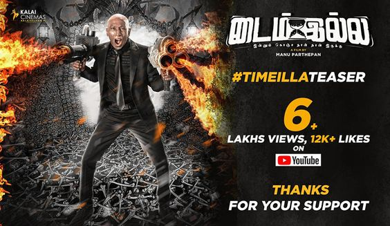 TimeIlla Teaser crossed 6 Lakh Views and Still Goes Strong