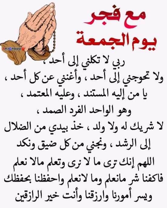 Pin By Shaimaa On Islamic Islamic Phrases Islamic Quotes Islam Quran