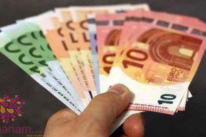 تفسير رؤية شخص اعطاني نقود ورقية في المنام 15 In 2020 Saving Money Blog Earn Extra Cash Budgeting Tips
