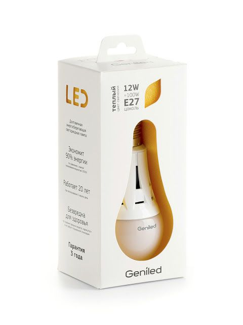 Geniled Long-running Bulbs Package V1.0