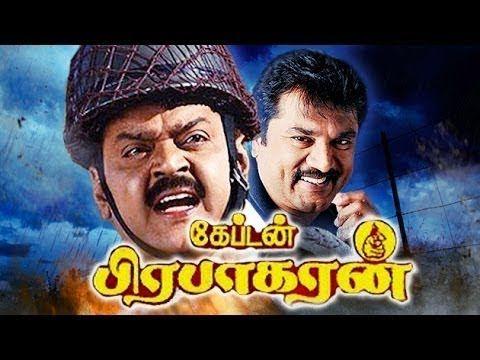 Captain Prabhakaran Vijayakanth Rubini Ramyakirshnan Tamil Superhit Movie Hd Youtube In 2020 Tamil Movies Old Song Download Action Film