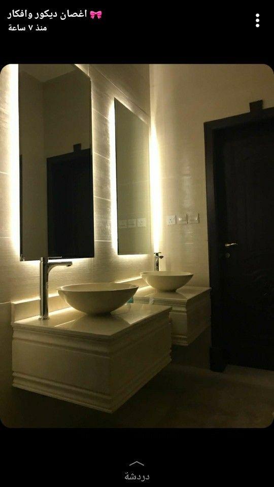 Pin By مسك الخروصي On دورات مياه Bathroom Lighting Bathroom Mirror Lighted Bathroom Mirror