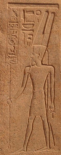 Amun | Amun-Re auf dem Obelisk der Hatschepsut in Karnak