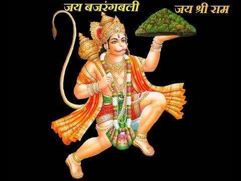 Good Morning Bajrangbali Whatsapp Images Jai Bajrangbali Youtube Hanuman Wallpaper Hanuman Bajrang Bali Hanuman hd wallpapers download