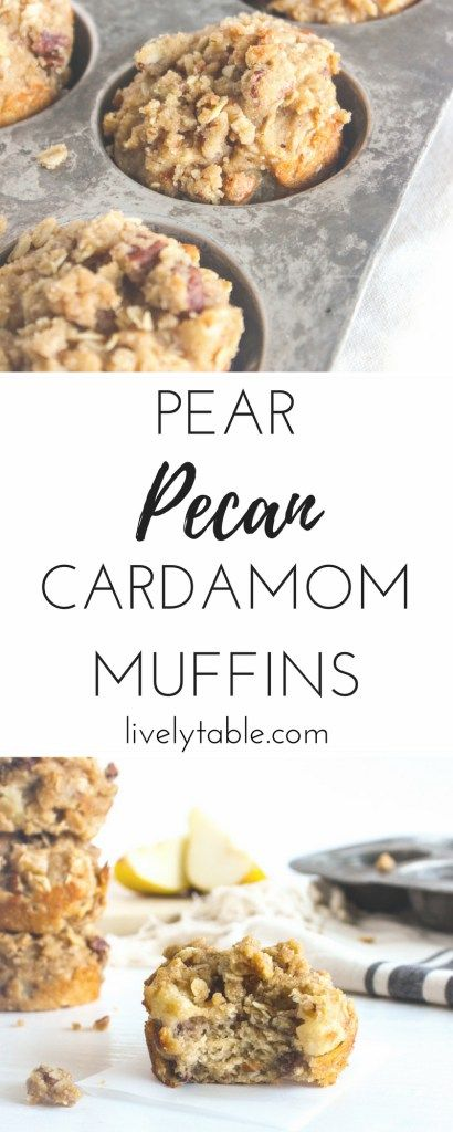 Maple And Cardamom Spiced Pears With Pecans Recipe — Dishmaps