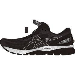 Men's Shoes - Asics men's running shoes Gel-nimbus ...