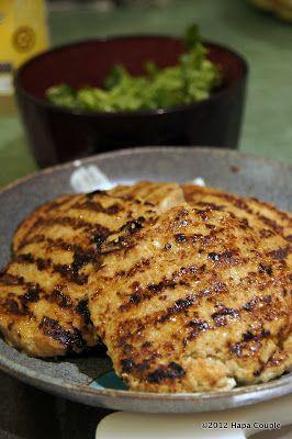 Dukan-ing in HawaiiDukan Curry Turkey Burgers Dukan