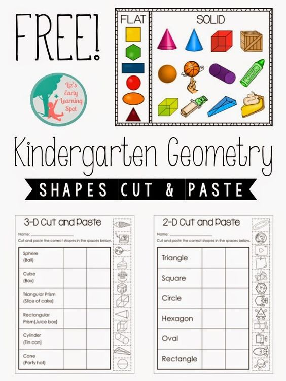 11aa249d08e2d8be0d69de80acc4eafa - 3 D Shapes Worksheets Kindergarten