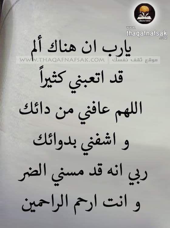إن الله سميع مجيب Islamic Phrases Islamic Quotes Words
