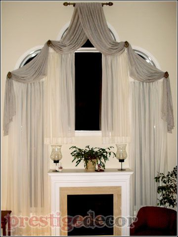 Galerry design ideas for window treatments