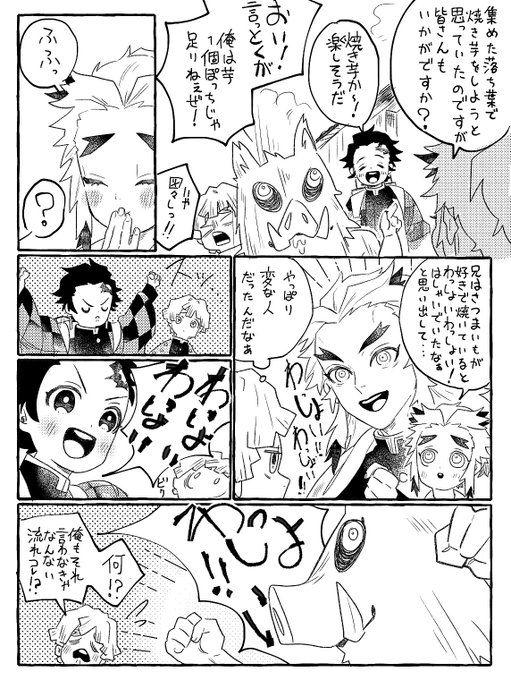 おうし osimaru uxu 滅 ユーカラ 漫画