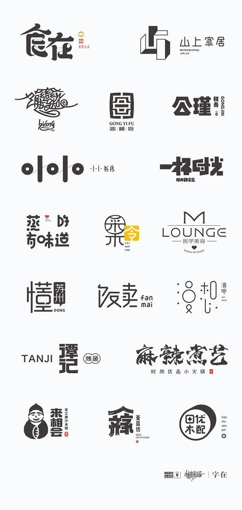 Pin By Lsc On ロゴ デザイン Typography Logo Chinese Logo Chinese Fonts Design
