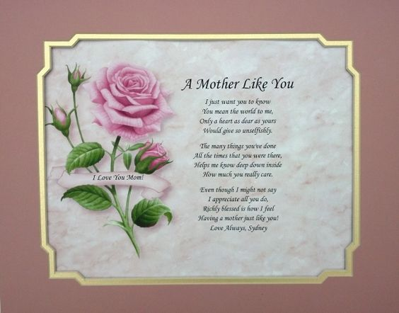 Personalized gifts for mom mother poems and mom birthday for Short poems for daughters from mothers