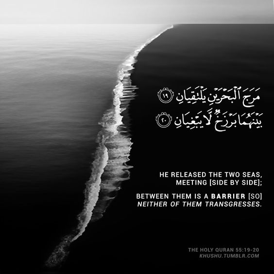 two ocean meet in quran the person