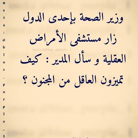 رمزيات من تجميعي K Lovephooto Instagram Photos And Videos Ramzan Mubarak Image Arabic Calligraphy Mubarak Images