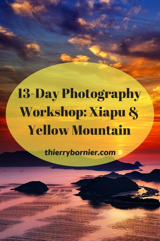 Photograph Workshop Take Your Camera On An Adventure To Xiapu The World S Most Photogenic Fishing Village And Photography Workshops Travel Tours Photography
