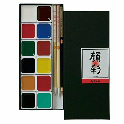 Akashiya Gansai Japanese Watercolor Paint 12 Colors And 3 Brushes