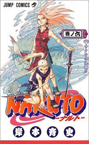 NARUTO (巻ノ6) (ジャンプ・コミックス) 岸本 斉史, http://www.amazon.co.jp/dp/4088730895/ref=cm_sw_r_pi_dp_edHttb18QP8GT