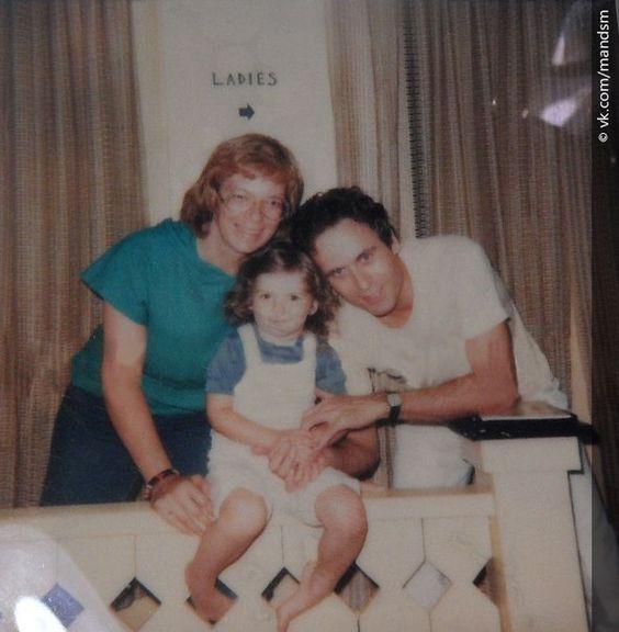 Ted Bundy Tochter