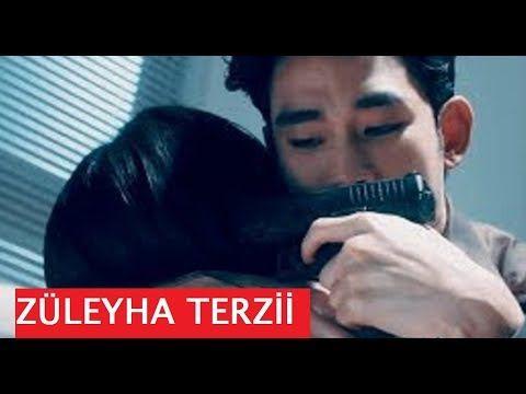 Kore Klip Mv Seni Unutmaya Omrum Yeter Mi Youtube Youtube Songs Kdrama