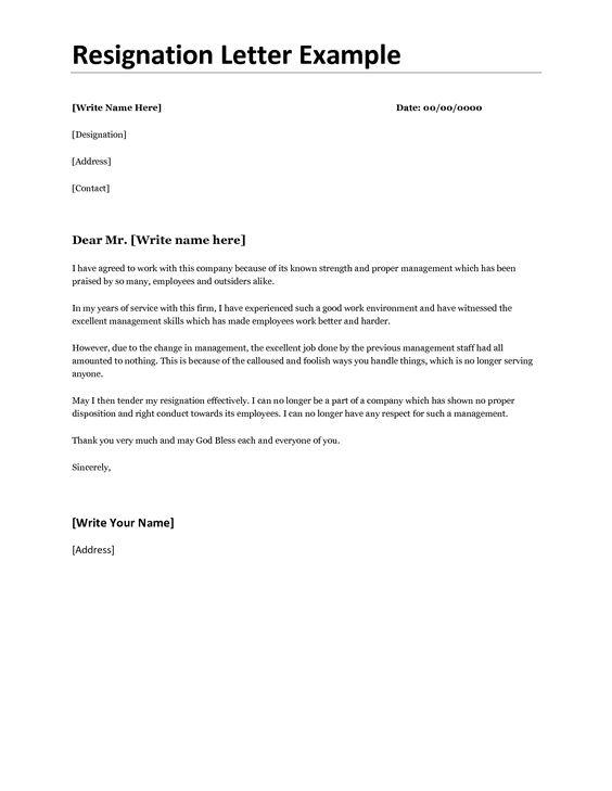 how write good application letter for job email opening business - ymca personal trainer sample resume